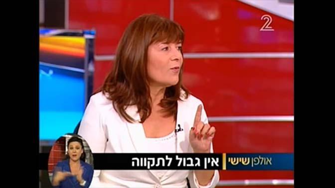 """רינה מצליח ב""""אולפן שישי"""", 22.6.12 (צילום מסך)"""