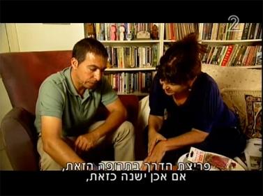 """רינה מצליח וחנן אלרז בכתבה ב""""אולפן שישי"""" (צילום מסך)"""