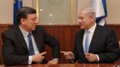 """ראש הממשלה בנימין נתניהו נפגש עם נציג האיחוד-האירופי (צילום: משה מילנר, לע""""מ)"""
