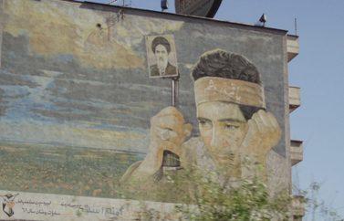 כרזת קיר בטהרן (צילום: David Holt, רישיון CC BY-SA 2.0)