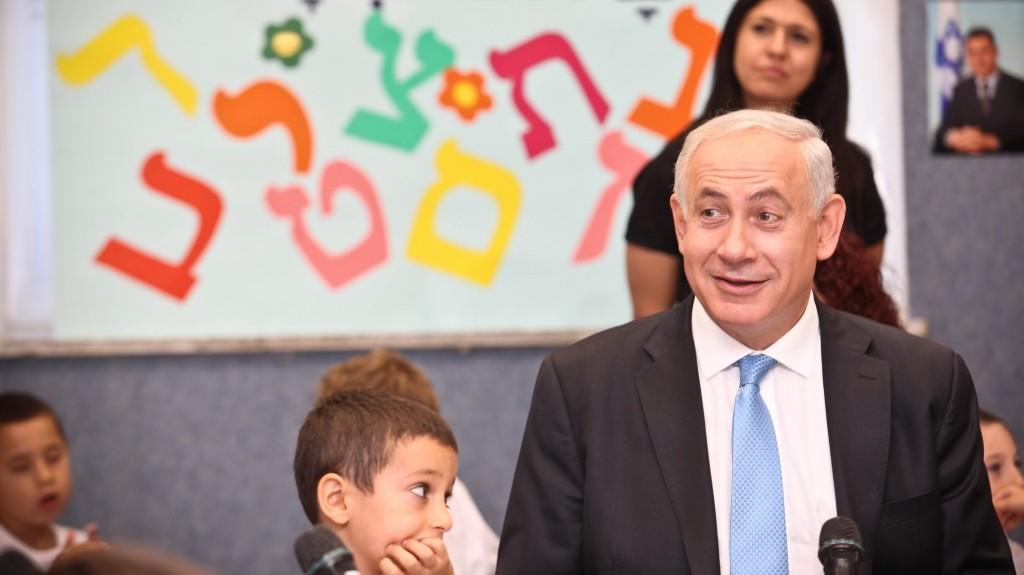 בנימין נתניהו, ראש ממשלת ישראל, אתמול בירושלים (צילום: נועם מושקוביץ)