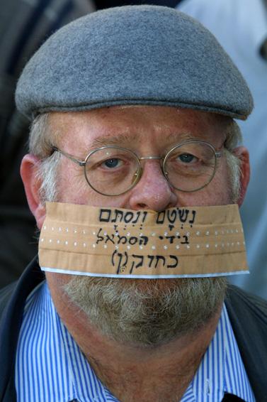 """מפגין מחוץ לבית-משפט השלום בירושלים, שם נערך משפטם של אנשי """"ערוץ 7"""", דצמבר 2003 (צילום: נתי שוחט)"""