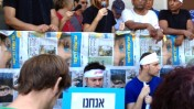 """הפגנת עובדי """"מעריב"""", בית """"מעריב"""", 14.10.12 (צילום: זאב ינאי)"""