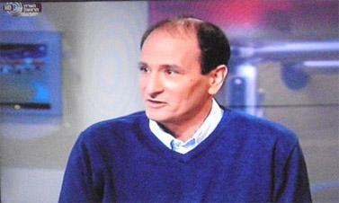 עמיר פלג (צילום מסך)