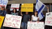 הפגנת עיתונאים מול משרד המשפטים בירושלים, נגד ההחלטה להעמיד לדין את אורי בלאו (צילום: ליאור מזרחי)