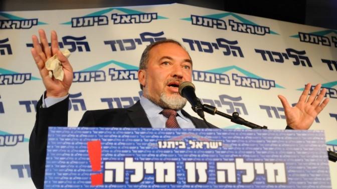שר החוץ אביגדור ליברמן, אתמול (צילום: רוני שיצר)