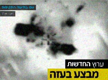 """(צילום מסך מעובד: דובר צה""""ל, חדשות ערוץ 2)"""