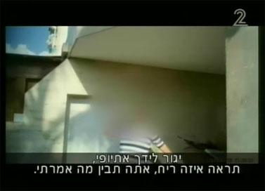 מתוך הכתבה בערוץ 2 (צילום מסך)