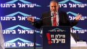 """שר החוץ ויו""""ר ישראל-ביתנו מציג את הרכב הרשימה, אתמול (צילום: יואב ארי דודקביץ')"""