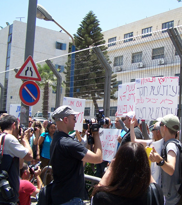"""ההפגנה היום בירושלים (צילום: """"העין השביעית"""")"""