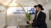 אוהל המחאה של תומכי עסקת שליט בירושלים, חול-המועד סוכות. 18.10.11 (צילום: יואב ארי דודקביץ')