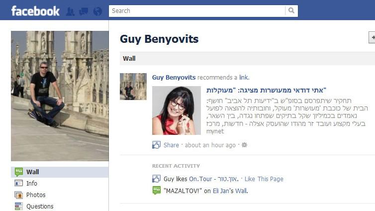 צילום מסך מדף הפייסבוק של גיא בניוביץ', עורך mynet (שנאה מקיים)