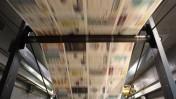 """הדפסת עיתון בבית-הדפוס של """"הארץ"""", נובמבר 2009 (צילום: יעקב נחומי)"""