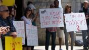 """הפגנה מול משרד המשפטים, היום בירושלים (צילום: """"העין השביעית"""")"""