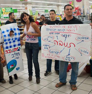 אזרחים קוראים להחרים את מוצרי חברת תנובה בשל עליית מחירים. סופרמרקט במודיעין, 13.9.11 (צילום: חורחה נובומינסקי)