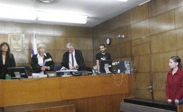 ענת קם ושופטיה, שלשום בבית-המשפט (צילום: רוני שיצר)