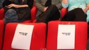 אתמול בכנס התקשורת בתל-אביב (צילום: מתניה טאוסיג)
