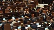 מתוך מושב הכנסת ה-18, ינואר 2012 (צילום: יואב ארי דודקביץ')