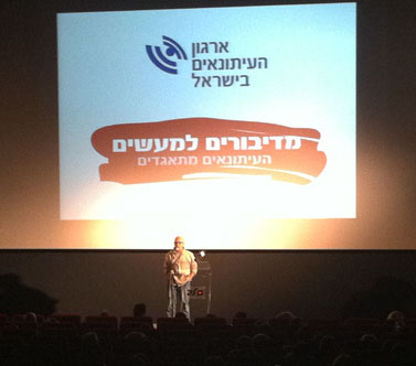 הצלם אלכס ליבק בכנס היסוד של ארגון העיתונאים בישראל