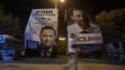 הצבעה לבחירות המקדימות בליכוד, אתמול בירושלים (צילום: יונתן זינדל)