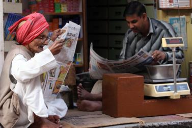 """""""פושקאר"""", הודו, מרץ 2009 (צילום: לירון אלמוג)"""