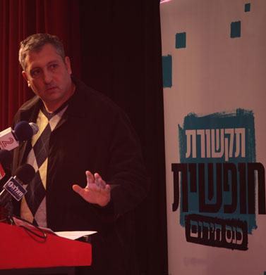 """עורך """"מעריב"""" ניר חפץ בכנס למען תקשורת חופשית, בחודש שעבר (צילום: מתניה טאוסיג)"""