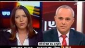 """שר האוצר יובל שטייניץ וח""""כ שלי יחימוביץ' מתעמתים בערוץ 2, 14.10.12"""