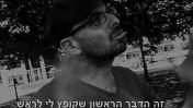 """אלדד יניב, מתוך אחד מהסרטונים בסדרה """"השיטה"""" שפורסמו ביוטיוב"""