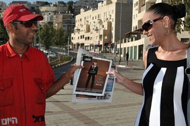 """חלוקה של החינמון """"ישראל היום"""" בירושלים, ספטמבר 2011 (צילום: יואב ארי דודקביץ')"""
