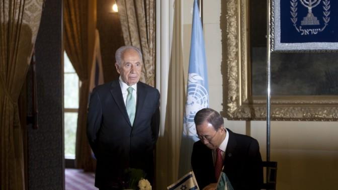 """מזכ""""ל האו""""ם בא קי-מון ונשיא המדינה שמעון פרס, שלשום בירושלים (צילום: דוד ועקנין)"""