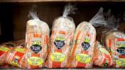 לחם (צילום: נועם מושקוביץ)