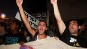 מפגינים בתל-אביב, אמש (צילום: רוני שיצר)