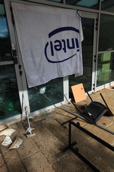 דלת הכניסה למפעל אינטל בירושלים, אתמול (צילום: פלאש 90)