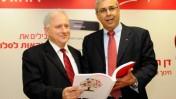 """מנכ""""ל בנק הפועלים ציון קינן (מימין) והיו""""ר יאיר סרוסי (צילום: יוסי זליגר)"""