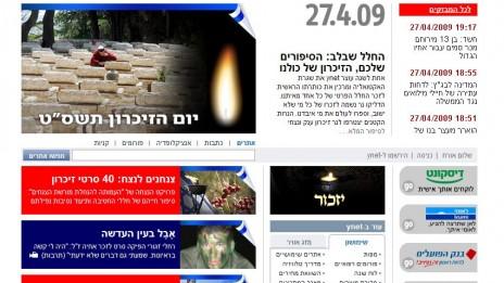 (צילומי מסך: ynet, חדר 404, webarchive. לחצו להגדלה)