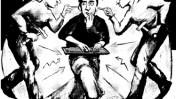 איור: גליה לרך