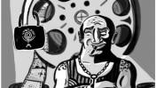 איור: אורית ברגמן