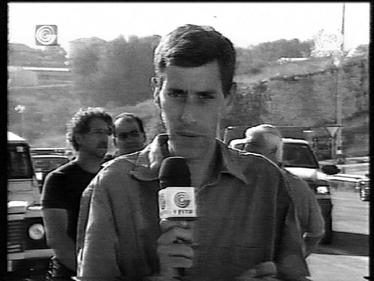 יואב לימור, ערוץ 1