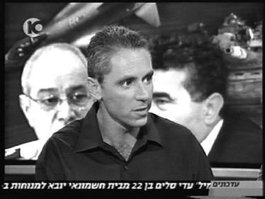 אלון בן דוד, ערוץ 10