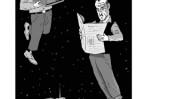 איור: אופיר שרר