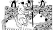איור: יערה עשת