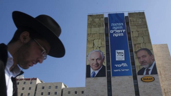 שלטי חוצות בירושלים (צילום: יונתן זינדל)