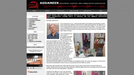הידיעה על מעצר מח'ול באתר אדאמיר, 6.5.10