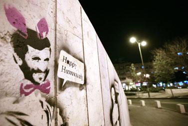 גרפיטי בירושלים, דצמבר 2007 (צילום: נתי שוחט)