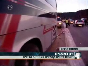 (צילום מסך: ערוץ 10, 13.5.10)