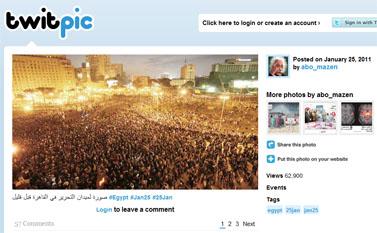 הפגנה בכיכר תחריר בקהיר. מתוך הטוויטר של abo_mazen