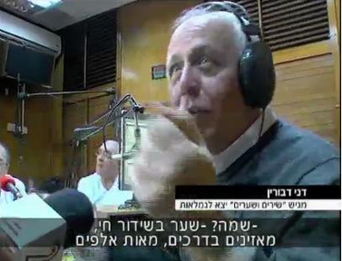 דבורין, השבוע בכתבה בערוץ 2 (צילום מסך)