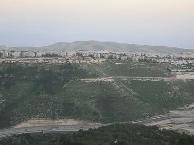 מעלה אדומים (צילום: אתר העירייה)