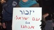הפגנה אתמול נגד חוק המסתננים (צילום: רוני שיצר)