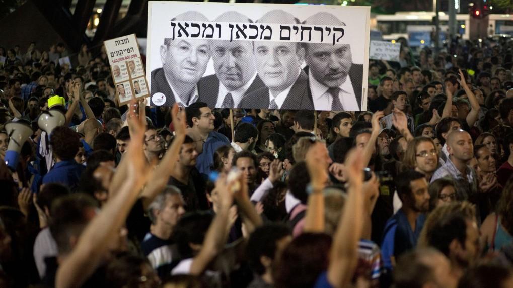 הפגנה נגד יוקר המחיה בתל-אביב, שלשום (צילום: מתניה טאוסיג)